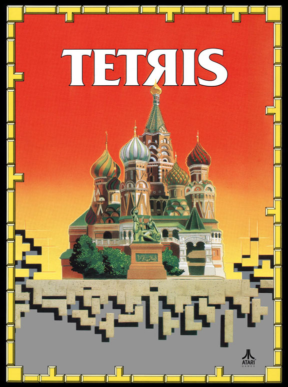New Tetris Sideart Set
