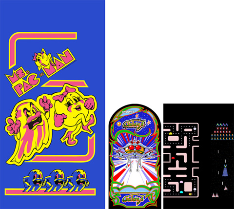 New Ms Pacman/Galaga 20th Reunion Sideart/Kickplate Set: Pac-Man